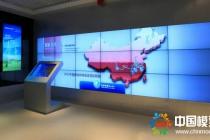 国家电网数字多媒体沙盘模型
