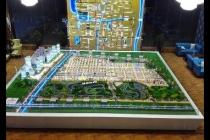 云浮地区模型公司企业信息一览