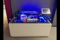 格力智慧能源管理系统沙盘模型
