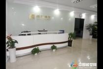 深圳市绿建模型设计有限公司