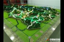 黄龙县域整体规划沙盘模型