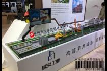 市政装配式预制构件施工场景模拟沙盘模型