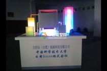 薄膜固体燃料电池系统沙盘模型