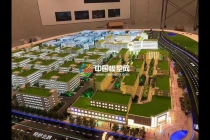 智能产业园沙盘模型