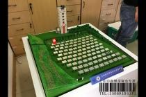 宜兴工业模型-工业模型定做-请认准景文模型(多图)