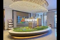 雅居乐新地住宅沙盘模型