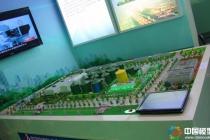 沼气发电沙盘模型