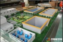 污水处理沙盘模型、真水演示模型