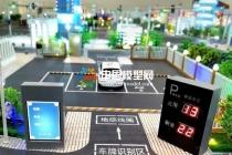 智慧交通沙盘模型实现超级仿真车动可控