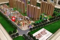金华房地产模型-房地产模型公司-在线免费咨询景文模型
