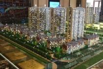 置地·康熙左岸建筑模型