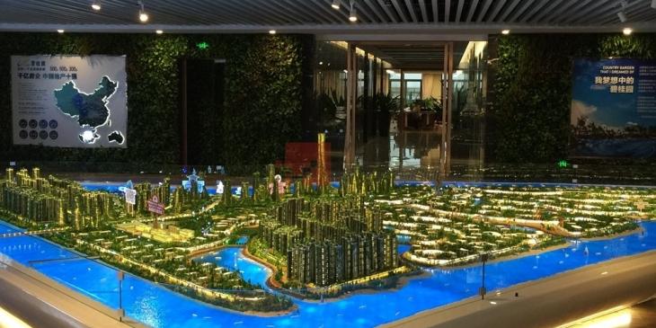 碧桂园森林城市沙盘模型