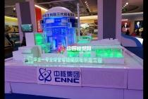 福清核电站沙盘模型,华龙一号模型
