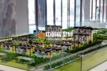 建筑模型不光质量决定价格,安全保障也是其中