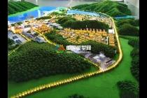 大洋镇小城镇环境整治沙盘模型