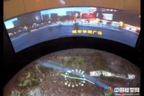 邵武城市规划弧幕数字沙盘模型