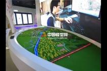 田园综合体项目沙盘模型