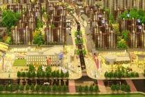 河池地区模型公司企业信息一览