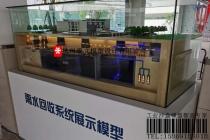 雨水收集系统沙盘模型,雨水回收方案沙盘模型
