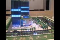 中翔商业中心模型,徽商总部模型,白天鹅商务宾馆模型