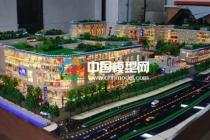 北京模型公司地产模型系列