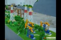 工业沙盘模型之石油化工沙盘模型