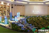 石狮世茂摩天城建筑模型