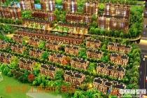 英伦尊邸建筑模型
