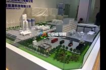 氢能源应用场景沙盘模型,氢燃料电池沙盘模型