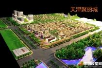 天津聚丽城大型综合体模型