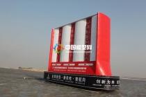 塔式风力发电模型
